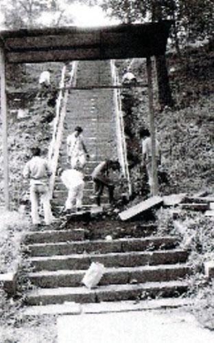 長い石階段